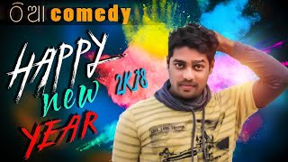 HAPPY NEW YEAR||MR GULUA||STANDUP COMEDY
