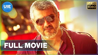 Vedalam - Tamil Full Movie | Ajith | Lakshmi Menon | Anirudh Ravichander | Siva