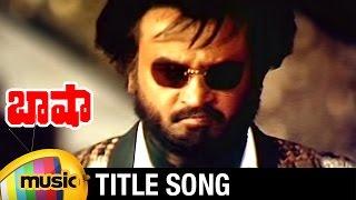 Rajinikanth Basha Telugu Movie Video Songs | Basha Full Video Song | Raghuvaran | Mango Music