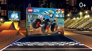 LEGO City Крутые автомобили  - Новинка 2018 - 60180