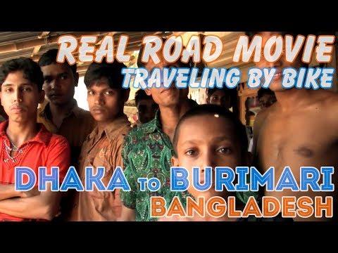 Bicycle Travel [Real Road Movie] Episode 39:Dhaka and Burimari, Bangladesh (Eng Sub)