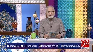 Subh E Noor - 16 April 2018 - 92NewsHDPlus