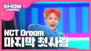 Show Champion EP.217 NCT DREAM - My First and Last
