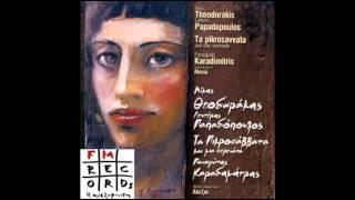 The Spell-Mikis Theodorakis