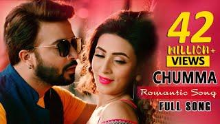 CHUMMA |  ROMANTIC SONG | AMI NETA HOBO | SHAKIB KHAN | BIDYA SINHA | LATEST BENGALI SONG 2018 width=