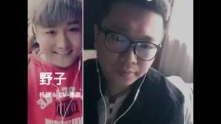 [Live] Dã Tử - Nữ Thần ft. Mặc Long (女神 ft. 墨龍)