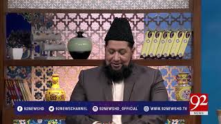 Subh e Noor - 24 July 2017 - 92NewsHDPlus