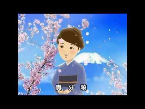 弟子規‧大家唱 (全集) - YouTube