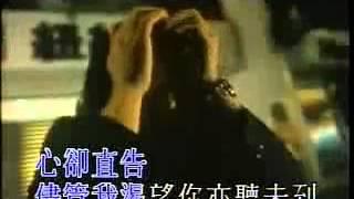[高清] 鄭伊健 - 但願你知道(電影'97古惑仔戰無不勝'插曲)
