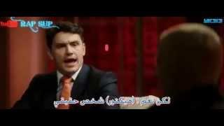 ايمنيم شاذ ! من فلم المقابلة مترجم