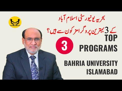 Top 3 Programs of Bahria University Islamabad | Yousuf Almas