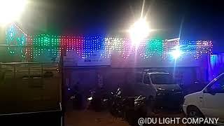 Decoration light IDU LIGHT