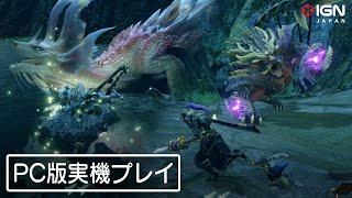 Here are nine minutes of PC gameplay footage from Monster Hunter Rise