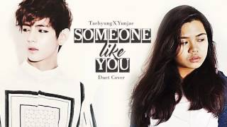 Someone Like You - BTS V ft. Yunjae (DUET COVER)
