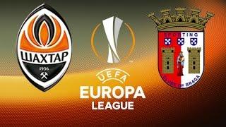Шахтер 2 - 0 Брага Лига Европы 2016-17. 2-й тур