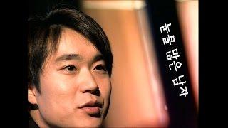 【TVPP】Jo Sung Mo - Self Interview + My Story, 조성모 - 셀프 인터뷰 + 나의 이야기 @ Beautiful TV Face