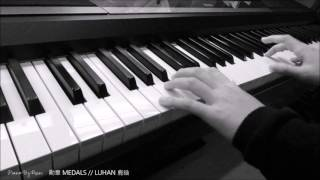 MEDALS 勛章 - LUHAN鹿晗 - Piano cover (Performance ver.)