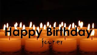 Joyner Lucas - Happy Birthday (INSTRUMENTAL) *SEE DESCRIPTION*