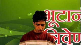 Bhutani Triveni Episode 2 with sound effects