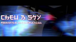 Cheu-b UCHIWA freestyle#1 (Fr.PRODUCTION)