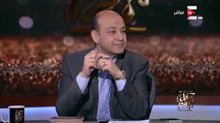 كل يوم - يوسف زيدان: صلاح الدين واحد من أحقر الشخصيات في التاريخ الإنساني