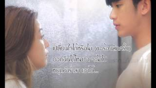 Helllo Goodbye HYORIN - You who came from the stars OST Thai Version Cover By MeLoLaDY [Re-Upload]