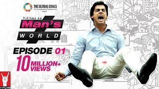 Man's World - Full Episode 01 width=