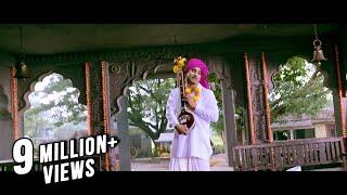 Jai Jai Ram Krishna Hari - Ek Taraa - Offical Song - Avadhoot Gupte, Santosh Juvekar - Marathi Movie