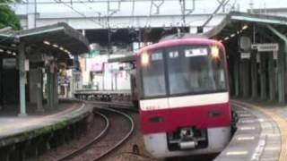 Keikyu Line Series 600