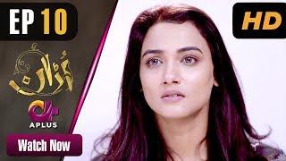 Uraan - Episode 10 | Aplus Dramas | Ali Josh, Nimra Khan, Salman Faisal, Kiran | Pakistani Drama