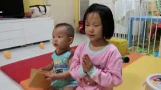 Big Sister & Baby Brother Heart Sutra Chanting and prayer儿童版心经