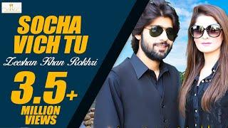 Socha Vich Tu Zeeshan Khan Rokhri Eid Album 2018 Official Video width=