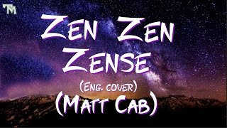 RADWIMPS - Zen Zen Zense (Eng. Cover by Matt Cab) [Visualized]