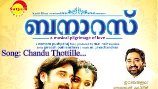 Chandu thottile - Banaras