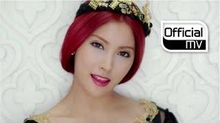 [MV] KARA(카라) _ Damaged Lady(숙녀가 못 돼)