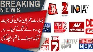 Indian Media cries over Imran Khan's huge success In Pakistan | Election 2018 | 92NewsHD