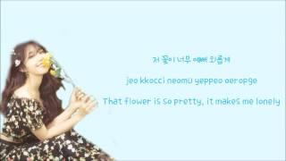 Jeong Eunji (정은지) (Ft. Hareem (하림)) - The Spring (너란 봄) [Lyrics]