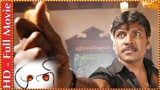 Muni | Tamil Full Movie | Raghava Lawrence | Vedhicka | Rajkiran width=