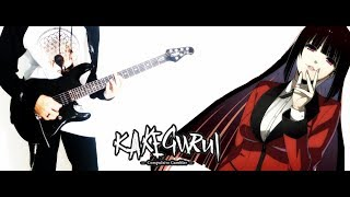Kakegurui Opening - Deal with the devil / Tia [賭ケグルイ OP] - Guitar Cover