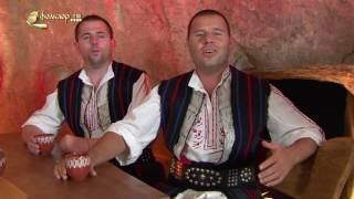 Неврокопските танцьори - Домакине