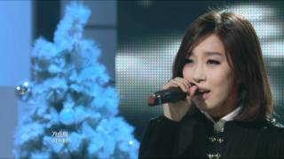 AB avenue - Love together, 에이비에비뉴 - 사랑 둘이서, Music Core 20100102