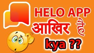 How to download from helo app without watermark videos