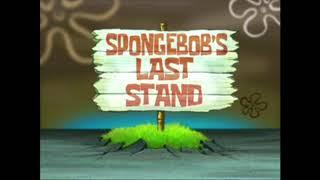 Sponbob Jellyfish Song