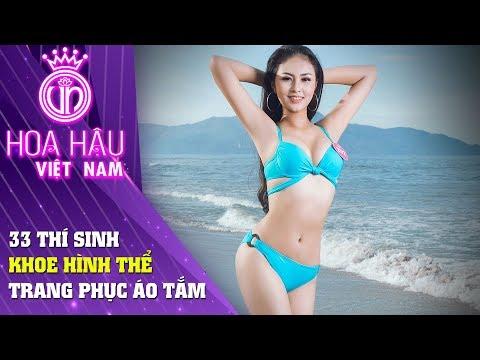 Hoa hậu Việt Nam | 33 thí sinh khoe hình thể trong trang phục áo tắm