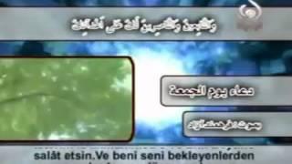 Cuma Günü Duası Türkçe Alt Yazılı