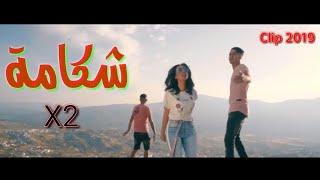 #ALBMP2018 DJ Hamida feat. Hafssa Da & CHK -