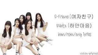 G-Friend (여자친구) – White (하얀마음) | Color Coded Han/Rom/Eng Lyrics