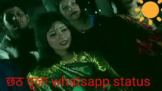 Uga ho suruj dev.chhath puja whatsapp status..