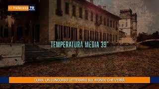 CLIMA, UN CONCORSO LETTERARIO SUL MONDO CHE VERRA