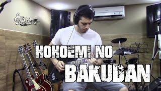 Bernardo Bianchini - Hohoemi no Bakudan  (Yu Yu Hakusho - Sorriso Contagiante)